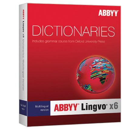 abbyy-lingvo-logo